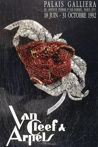 Van Cleef & Arpels 18